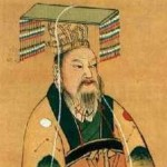 Qin Shi Huang-ti
